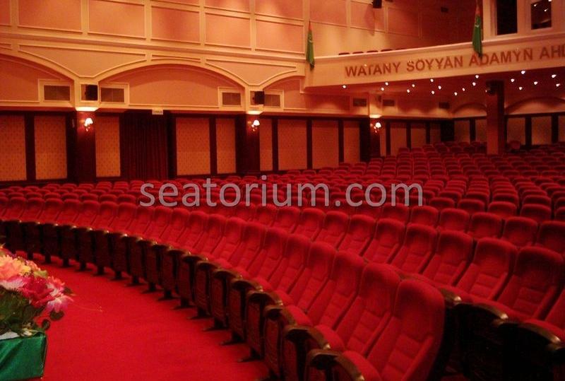 Various Auditorium Chairs Projects - Seatorium™'s Auditorium